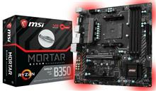 MSI B350M MORTAR AM4 Motherboard
